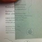 【特殊印刷】印字面だけが透明化する名刺デザインの作り方/パチカ(後編)
