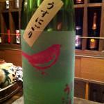 【酒】〈備忘録〉庭のうぐいす/福岡県久留米市