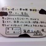"""日本で唯一""""生のままで飲める牛乳""""<strong>想いやり生乳</strong>"""