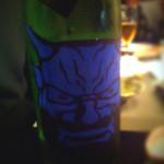 【酒】日本酒らしくないデザインの日本酒『おにやんま』