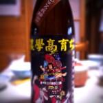 特別純米酒『農學校育ち』
