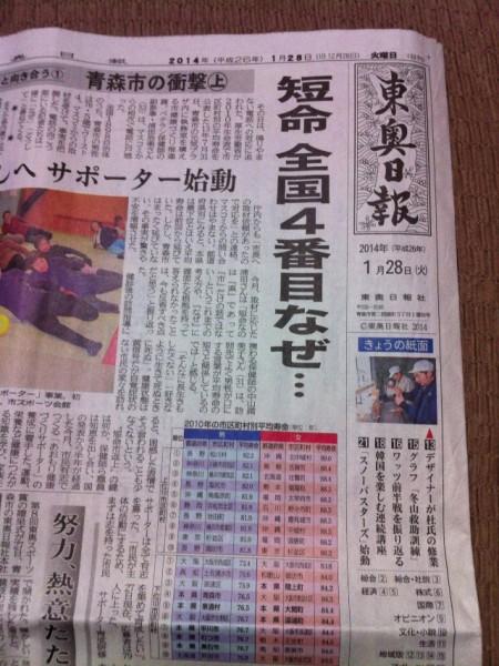 jitozu_touou0128s_2