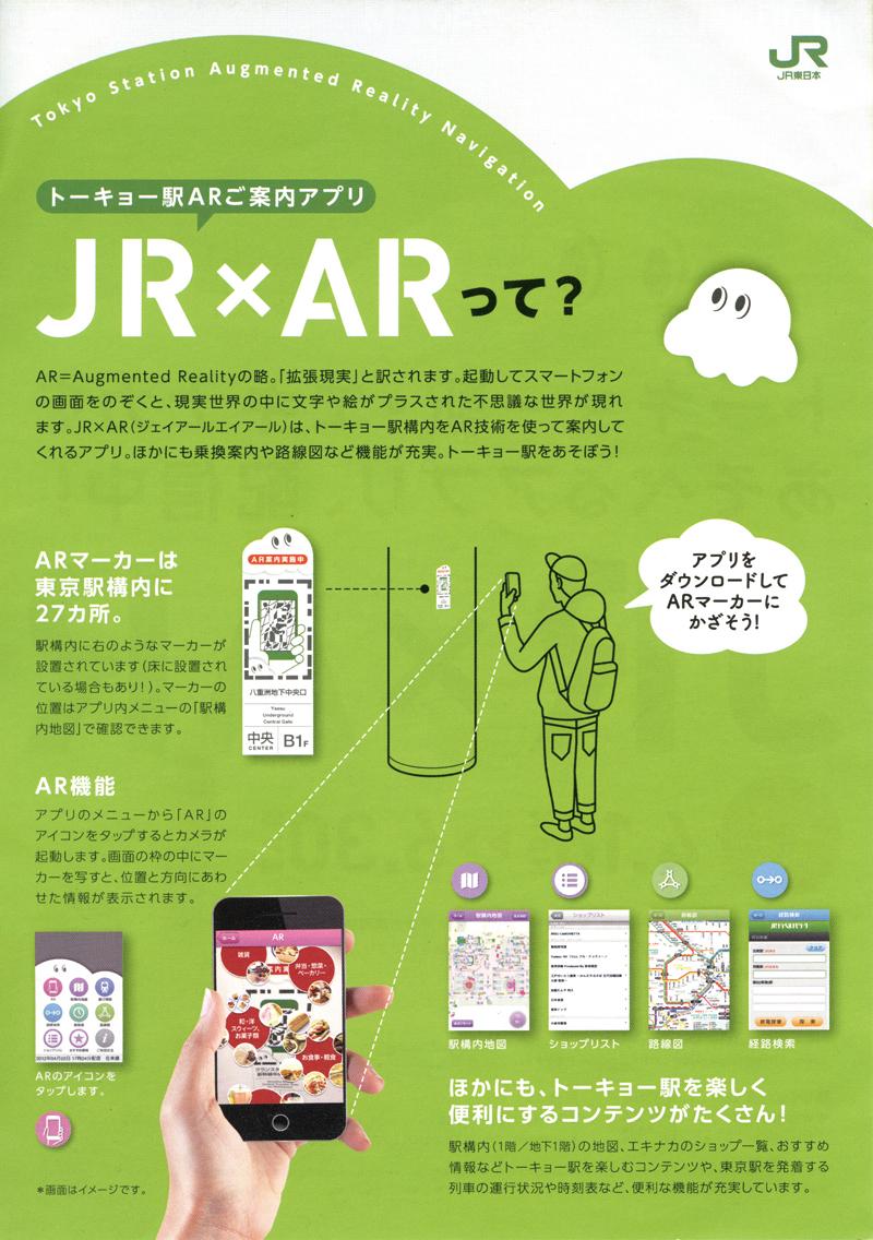 jitozu_arjr_06