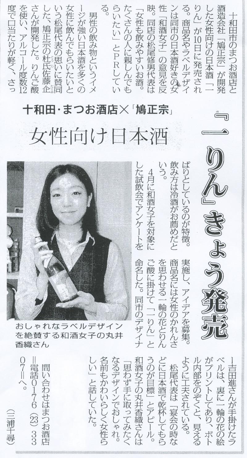 jitozu_daily0610