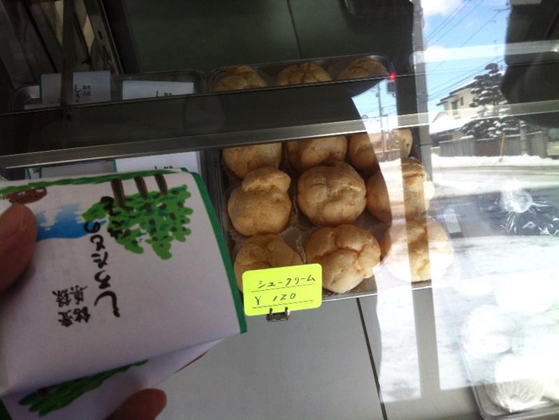 jitozu_shirotamo