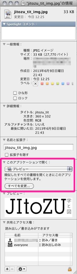 jitozu_sousa_01