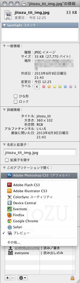 jitozu_sousa_02