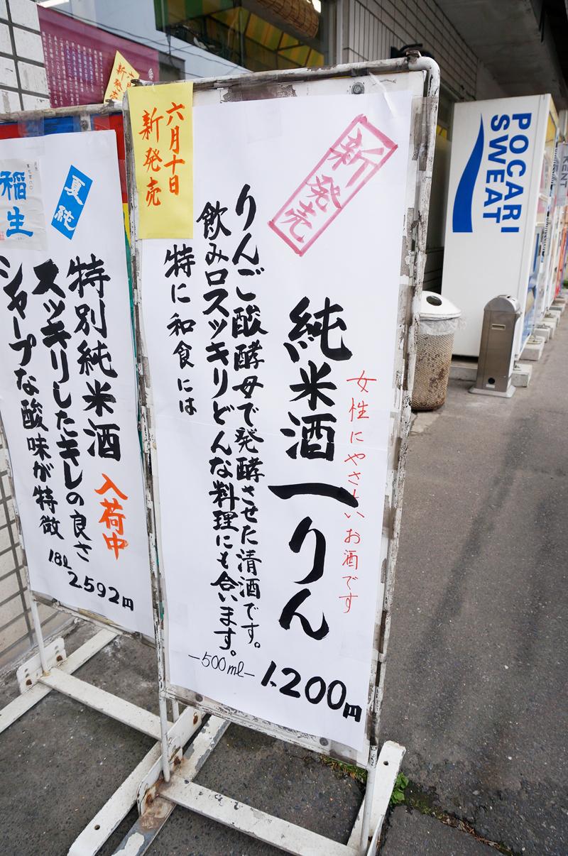 jitozu_ichirin_design000