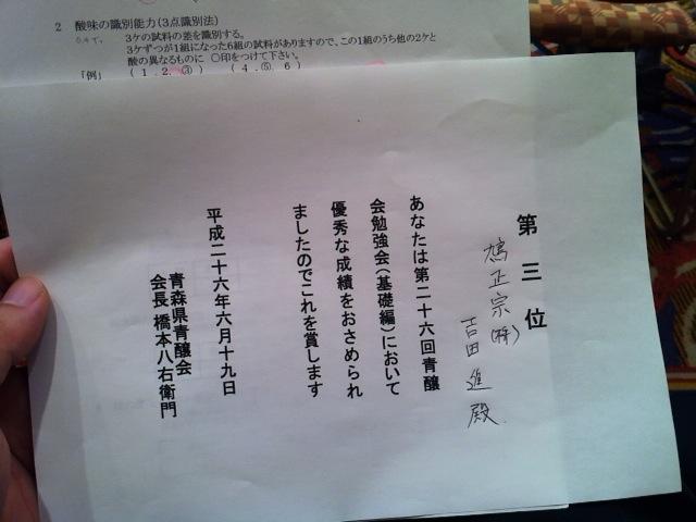 jitozu_kannou09