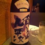 """醸し人""""九平次""""の純米大吟醸やっぱりうまい"""