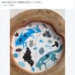 私たちJItoZu(じとず)の展示が、十和田市現代美術館にて、開催中。