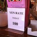 【外国紙幣の賢い換金術(ドル→円)】ハワイ旅行などの海外旅行で使い切れなかったドルなどの海外通貨を日本国内で使うオススメの方法
