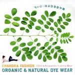 ウブドのアーティストとともにつくる草木染めのヨガ・ウェアブランド[CHANDRA]チャンドラ