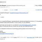 新スパム!?lltconsulting社のjosephine.bergsonさんからメールがきたら要注意!