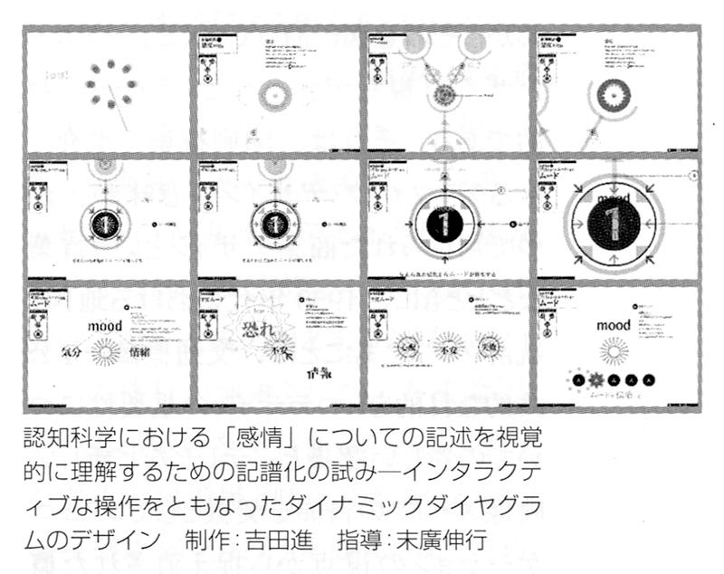 jitozu_designjiten02