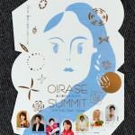 【NEWS】最高峰の女子会!? 奥入瀬サミット2015のデザインをJItoZUが担当しました!