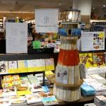 たぶん家から一番近い大型書店。 #アノニマ・スタジオ さんがフェアをしていてびっくり。こんな遠くまで来るとは感激。 #八戸 #TSUTAYA #旅する灯台 #ブックフェア