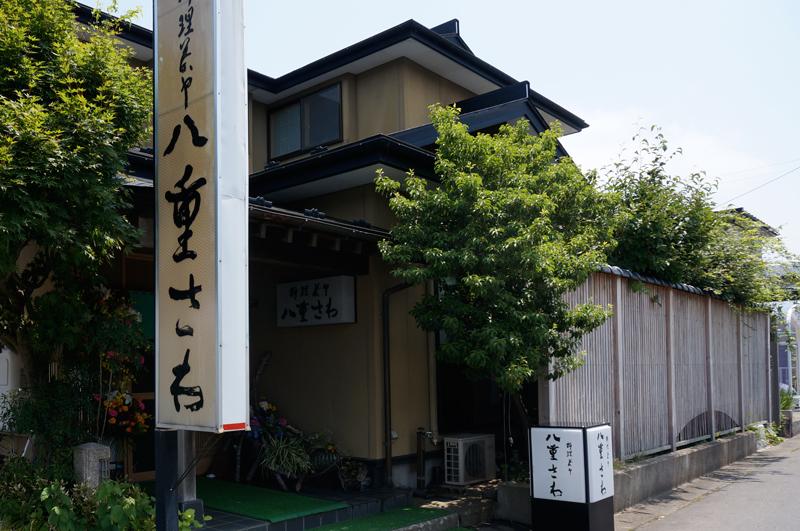 jitozu_yaesawa01