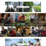 十和田の移住ポータルサイト『日々コレ』に載せていただきました!