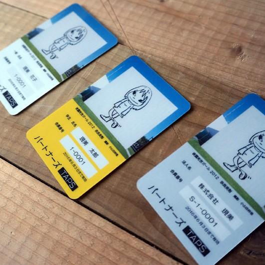 十和田市現代美術館パートナーズ【TAPS】『メンバーズカード』担当しました。奈良美智さんの夜露死苦ガール入りです
