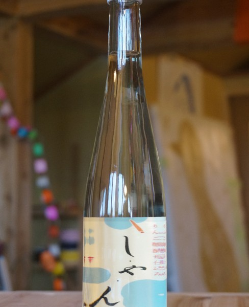 """透けてる?色とりどりのラベルデザインが異彩を放つ女性向け日本酒""""しゃん""""誕生"""
