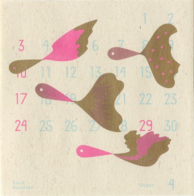 """【熱帯魚好き必見!】飼ってる人も、飼えない人も、""""淡水魚""""をモチーフにした卓上カレンダー"""