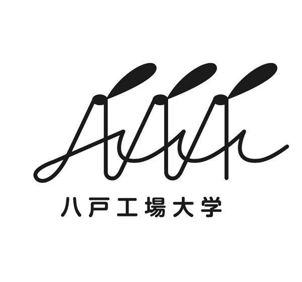 八戸工場大学2016〈シンボルマーク〉デザイン