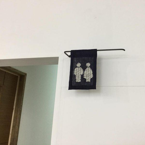 新しい十和田の場 14-54 オープン! 南部地方ならではのサインをデザインしました #トイレ #サイン #sign #14-54 #十和田 #南部菱刺し #つづれや #山田友子 #字と図 #青森 #デザイン #施設設計は渡部環境設計事務所 #現代美術館のリーディングルームでもある